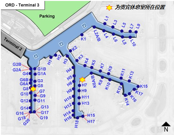 chicago-airport-15 - 美国航空芝加哥机场转机全攻略