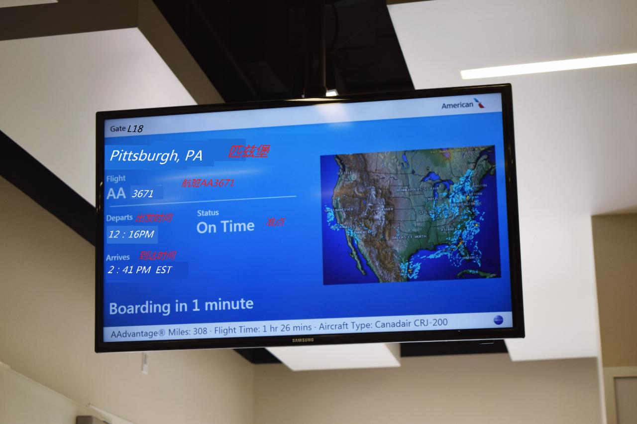 chicago-airport-4 - 美国航空芝加哥机场转机全攻略