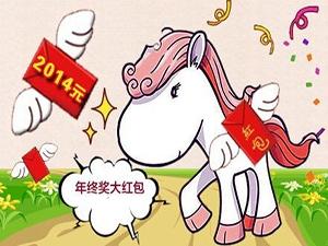 GWU社区有你,不在孤单!——新年红包领取插图