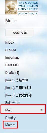 关于使用部分邮箱注册,无法收到确认邮件的解决办法插图