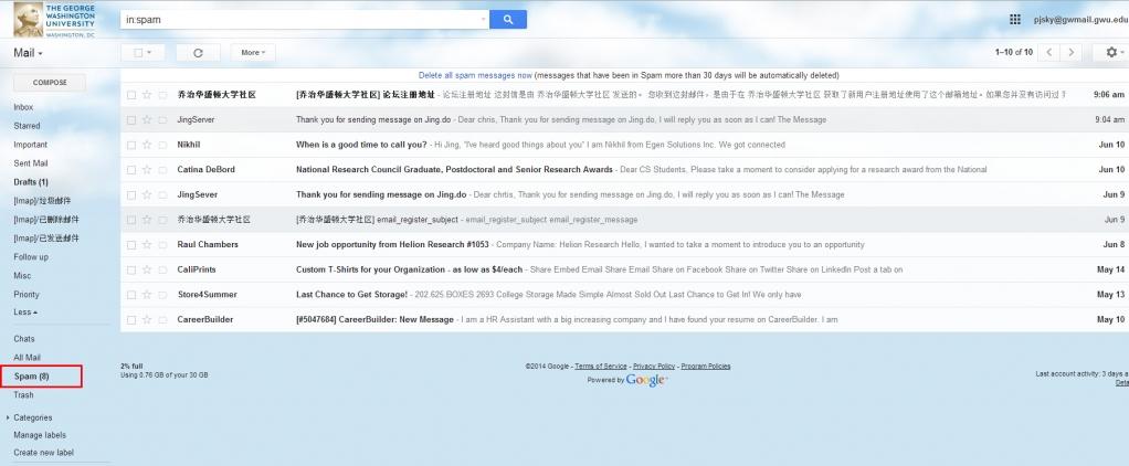 关于使用部分邮箱注册,无法收到确认邮件的解决办法插图(1)