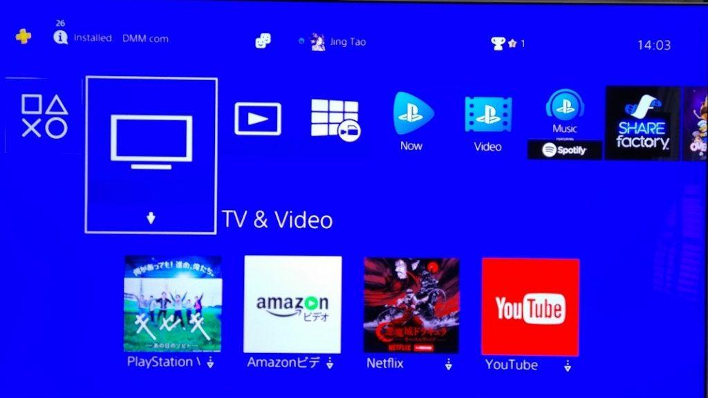 北美如何使用PS4看VR版AV - 北美如何使用PS4看VR版AV