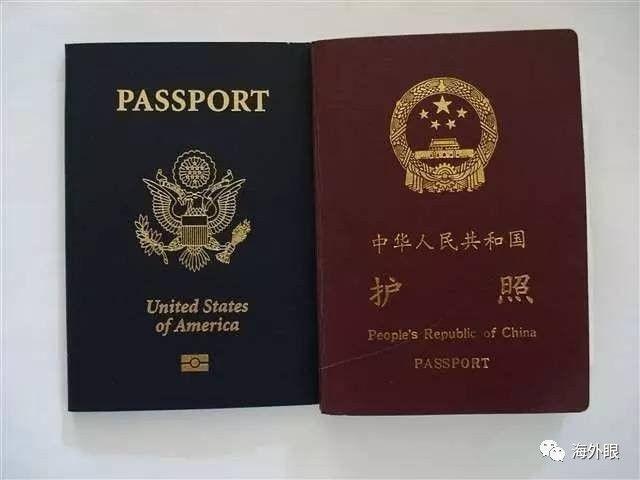自动草稿 - 我的前半生在追求绿卡,后半生却拼命想回中国