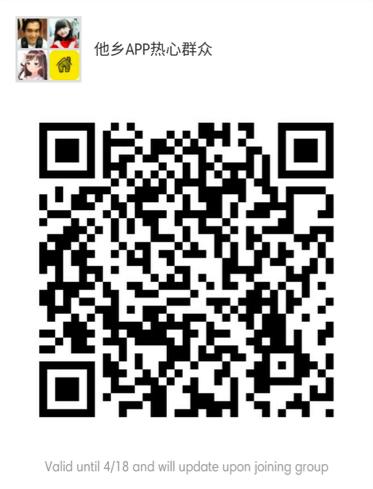 "HelloGWU客户端—""他乡""正式上线!"