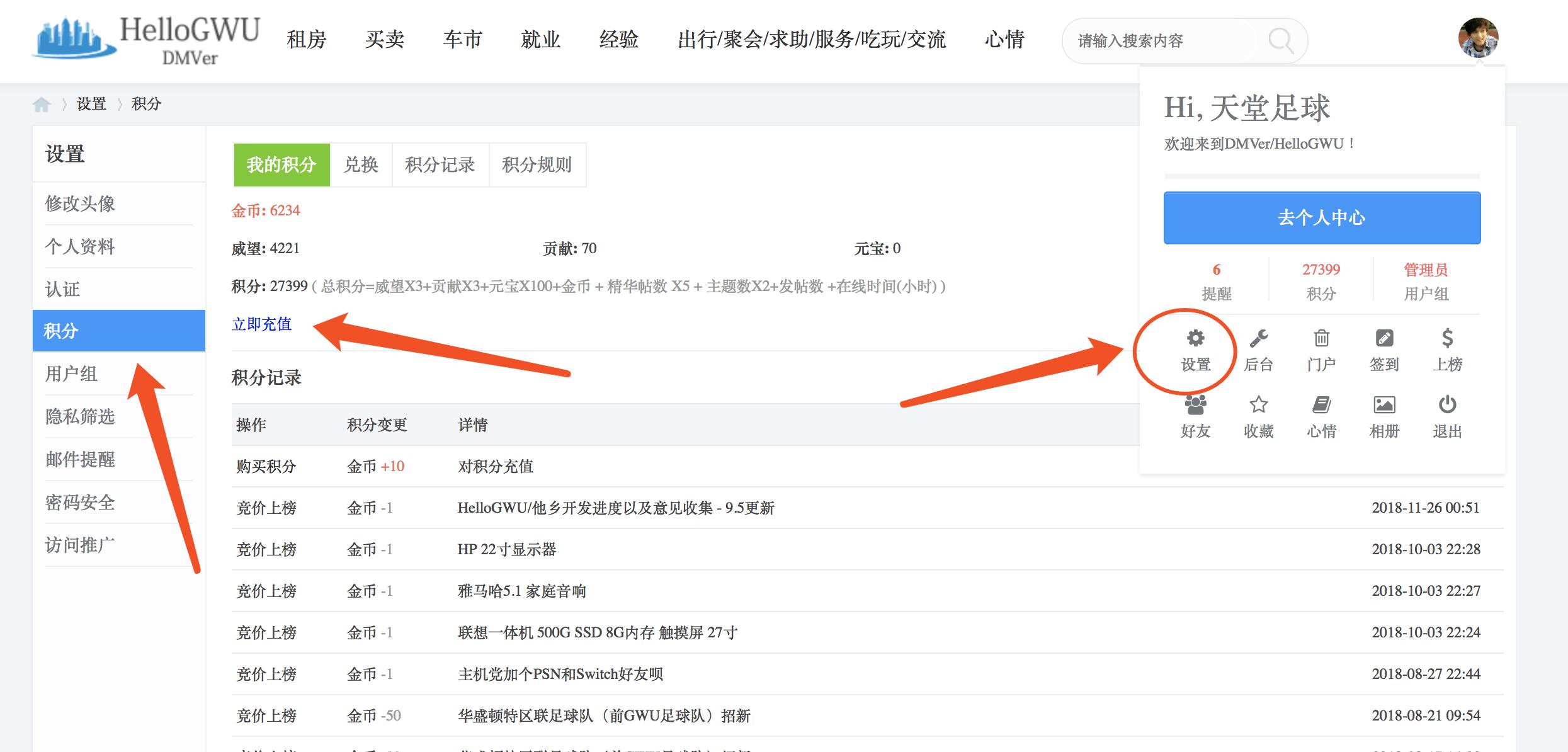 HelloGWU网站升级 & LOGO有偿征集活动插图(1)