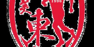 美东六年 – 青春的祭奠插图