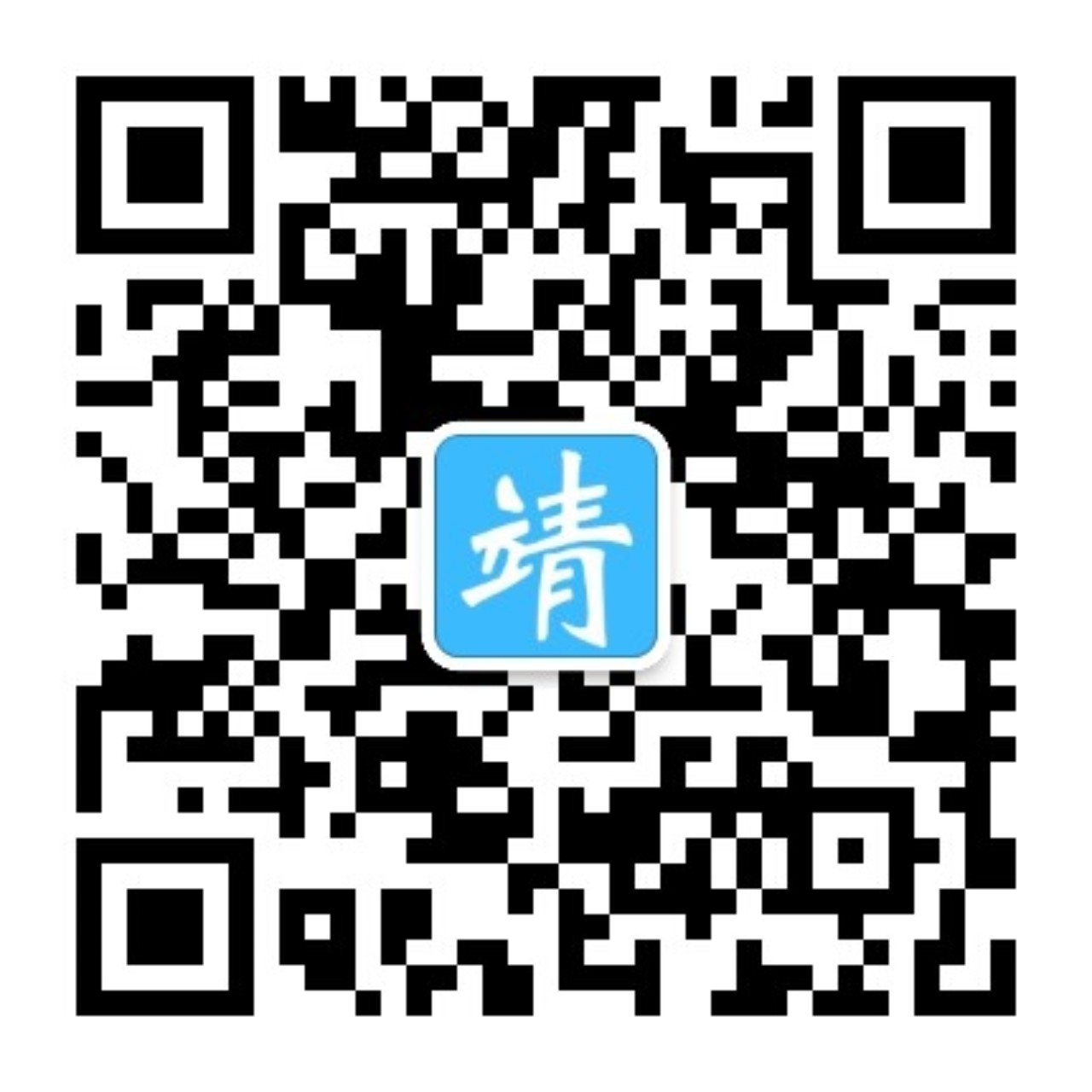 qrcode_for_gh_1876dffbcc26_1280 - 关于Jing's blog
