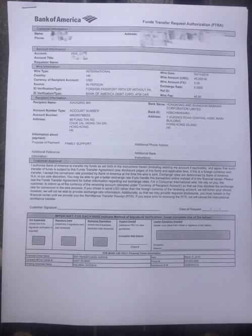 unnamed-file-15 - 真实的电信诈骗经历 - 给留学生们一些警示(更新受害者微信群)