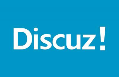[开源] Discuz! 插件 – 帖子推广/支付通知管理员插图